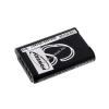 Powery Utángyártott akku Sony Cybershot DSC-WX300W