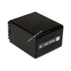 Powery Utángyártott akku Sony HDR-PJ650VE 3150mAh