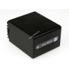 Powery Utángyártott akku Sony HDR-UX5E 3900mAh