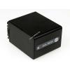 Powery Utángyártott akku Sony HDR-UX7E 3900mAh