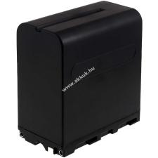 Powery Utángyártott akku Sony videokamera MPK-DVF4 10400mAh sony videókamera akkumulátor