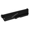 Powery Utángyártott akku Toshiba Dynabook Qosmio T551/T4EW 9200mAh