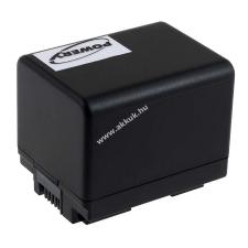 Powery Utángyártott akku videokamera Canon VIXIA HF M50 2400mAh canon videókamera akkumulátor