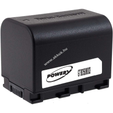 Powery Utángyártott akku videokamera JVC GZ-E265-W 3,6V 2670mAh Li-Ion fekete (info chip-es) jvc videókamera akkumulátor