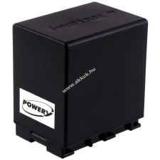 Powery Utángyártott akku videokamera JVC GZ-EX555B 4450mAh (info chip-es) jvc videókamera akkumulátor