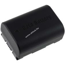 Powery Utángyártott akku videokamera JVC GZ-HD520U 1200mAh (info chip-es) jvc videókamera akkumulátor