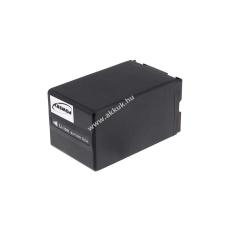 Powery Utángyártott akku videokamera Panasonic VDR-M53 panasonic videókamera akkumulátor