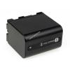 Powery Utángyártott akku Videokamera Sony DCR-PC1 4500mAh