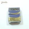 Premo Premo süthető gyurma levendula 57g - P5103