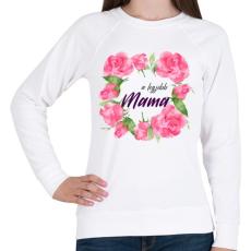 PRINTFASHION A legjobb Mama - Női pulóver - Fehér