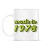 PRINTFASHION made-in-1978-green-grey - Bögre - Fehér