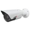ProVision -ISR PR-I4310IPVF inframegvilágítós kültéri IR 3 megapixeles IP csőkamera