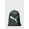 Puma - Hátizsák - fekete - 1391171-fekete
