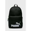 Puma - Hátizsák - fekete - 1391612-fekete