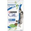 Purina CAT CHOW Feline 3IN1 1,5 kg