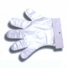 QUICKPACK Egyszer használatos műanyag kesztyűk, L-es méret - 100 db védőkesztyű