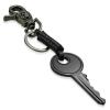 Ragyogj.hu Bőrrel kombinált koponyás kulcstartó - fekete
