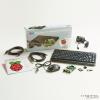 Raspberry Pi B+ kezdő készlet