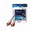 RCA kábel 3 M-M 3m /MRCS123/