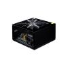 RealPower 450W RP450 ECO 80+ bronze APFC EuP (145365)