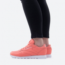 Reebok Classic Leather FY5029