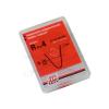 Rema Tip-Top Gumi profilvágóhoz vágókés - kerekített profil - R Fix4. 9-10 mm -20 db(5642834)