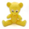 Retro sárga mûanyag maci
