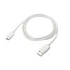 Rexdigital Micro USB kábel 1m mikro usb cable adatkábel Samsung Nokia LG HTC