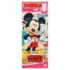 Riska Mickey Mouse UHT zsírszegény tej 1,5% 180 ml