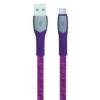 "RivaCase USB kábel, USB - micro USB, 1,2 m, RIVACASE ""PS6100"", piros"