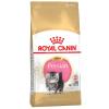 Royal Canin Breed Royal Canin Persian Kitten - 10 kg