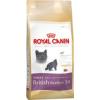 Royal Canin British 400g