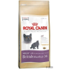 Royal Canin Canin British Shorthair 4 kg