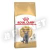 Royal Canin FBN British Shorthair Adult 2kg