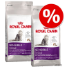 Royal Canin gazdaságos dupla csomag - Maine Coon Kitten (2 x 10 kg)