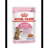 Royal Canin Kitten Sterilised gravy 85g