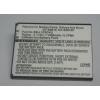 Samsung 1450mA/3,7V/5,4Wh - EB-L1P3DVU - utángyártott akkumulátor