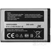 Samsung AB463446B (SGH-X200) kompatibilis akkumulátor 800mAh Li-ion, OEM jellegű, csomagolás nélkül