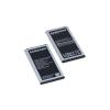 Samsung BG900BBE (Galaxy S V. (SM-G900)) 2800mAh Li-ion akku, gyári csomagolás nélkül
