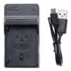 Samsung Canon IA-BP1030 akku/akkumulátor USB adapter/töltő utángyártott