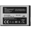 Samsung E250 AB043446BES gyári akkumulátor 800mAh