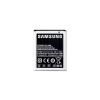 Samsung EB484659VU (Galaxy W (GT-I8150)) 1500mAh Li-ion akku, gyári, csomagolás nélkül