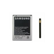Samsung EB615268VUCSTD gyári akkumulátor (2500mAh, Li-ion, i9220 (N7000) Galaxy Note)* mobiltelefon akkumulátor