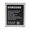 Samsung EB-B130BE gyári akkumulátor Li-Ion 1500mAh (Galaxy Ace Next)
