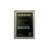 Samsung EB-BJ120CBE (Galaxy J1 2016) 2050mAh Li-ion, OEM jellegű, csomagolás nélküli kompatibilis akkumulátor