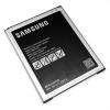 Samsung EB-BJ700CBE gyári akkumulátor Li-Ion 3000mAh (Galaxy J700)