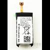 Samsung EB-BR360ABE(Gear Fit 2) kompatibilis akkumulátor 200mAh Li-ion, OEM jellegű, csomagolás nélkül