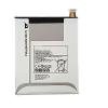 Samsung EB-BT355ABE gyári akkumulátor Li-Ion 4200mAh (T350 Galaxy Tab A)
