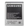 Samsung EB-F1A2GBU gyári akkumulátor Li-Ion 1650mAh (i9100 Galaxy S2)