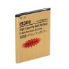 Samsung EB-L1G5HBABXAR Akkumulátor 2800 mAh akku